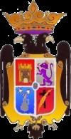 A-Escudo-actualizado-con-sus-colores-sin-fondo1